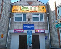 Райчихинск