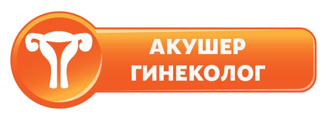 АКУШЕР