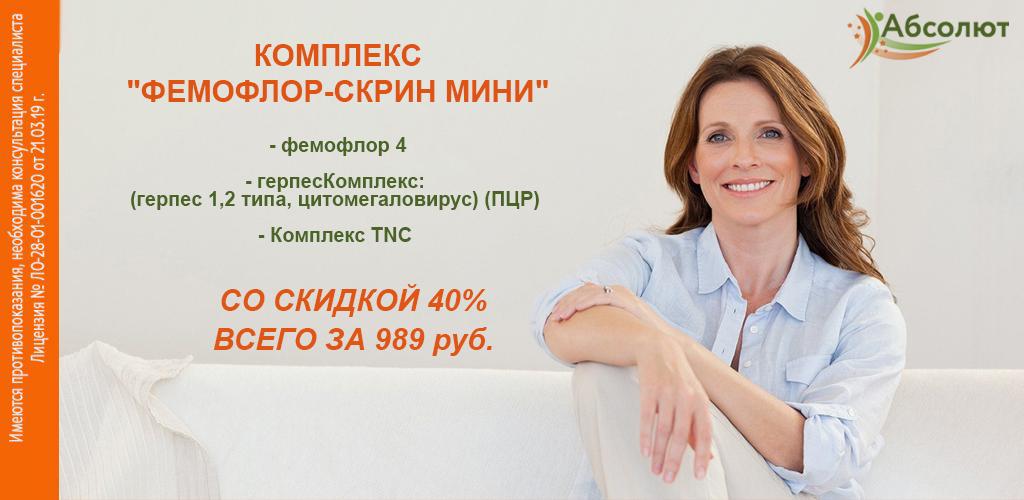 СКРИН САЙТ