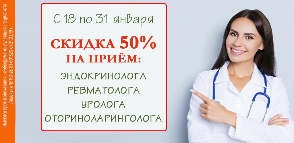 врачи сайт