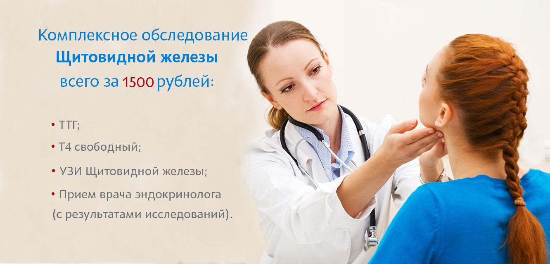 shhitovidka2