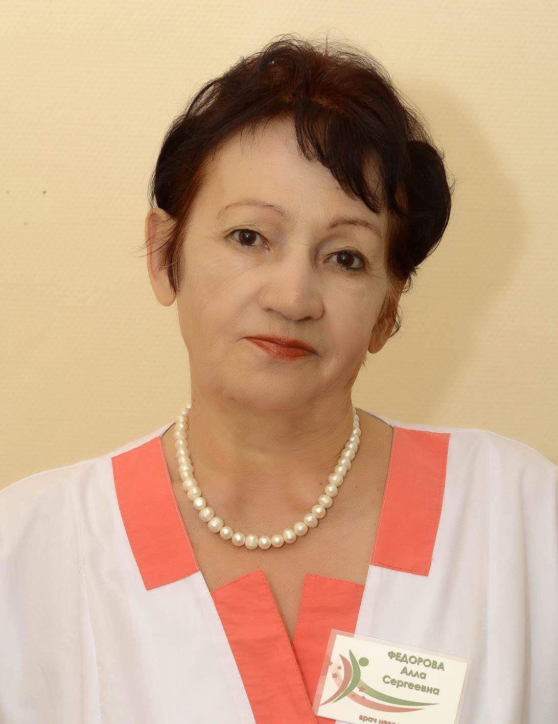 Fedorova